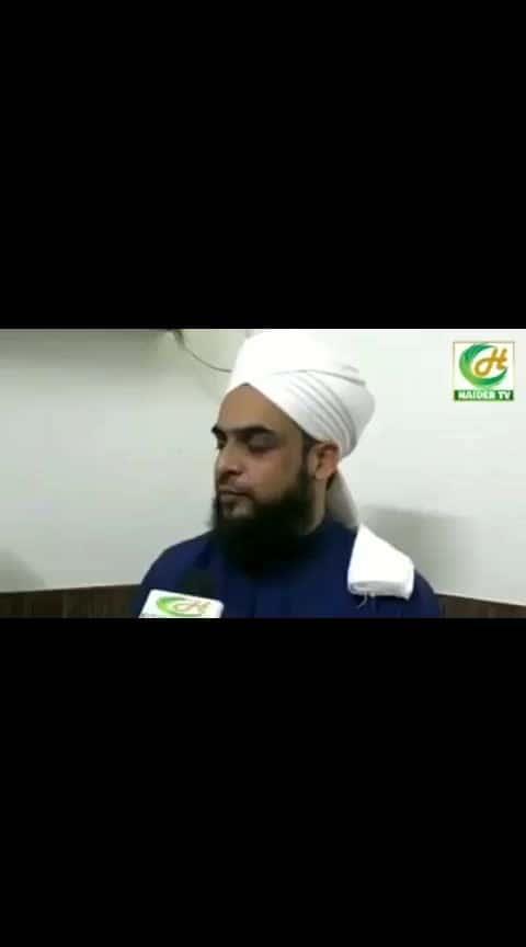#muslim #ali #mola