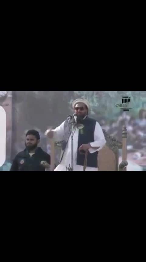 Pakistan ki galat soch jarur sune