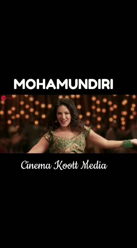🔥🔥 #mohamunthiri #mohamundiri #maduraraja  #mammootty #mammookka #mammukka #sunnyleone #sunnyleoneofficial #sunnyleonefans #sunny_leone #sunnyleonedance