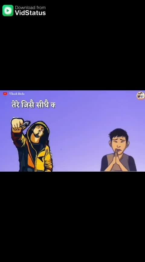##desi-patakha