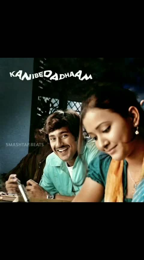 #kothabangarulokam