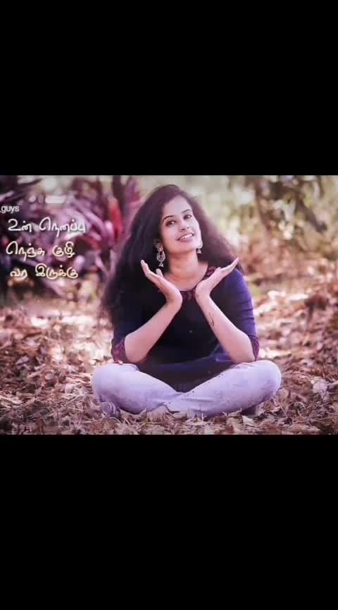 #kadhal #gayathri