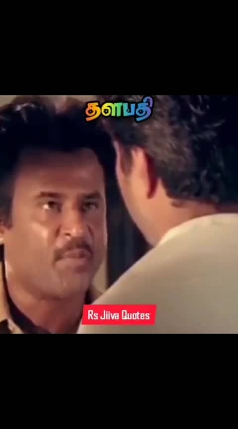 thalapathy