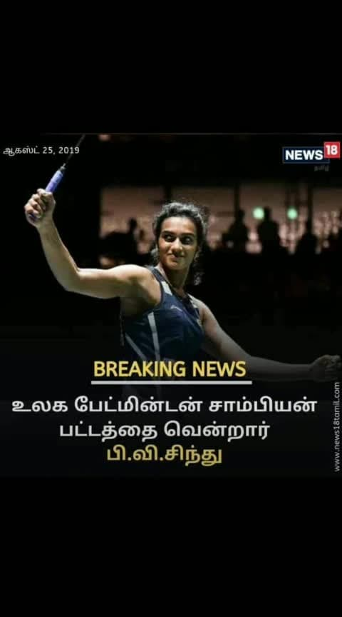 proud moment to India💐🔥🔥🔥🔥🔥🔥