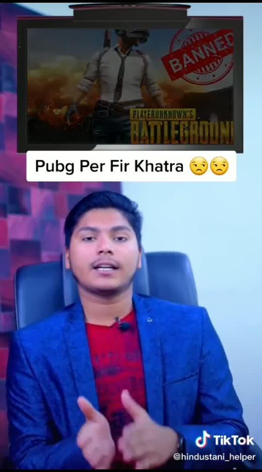 pubg ki news