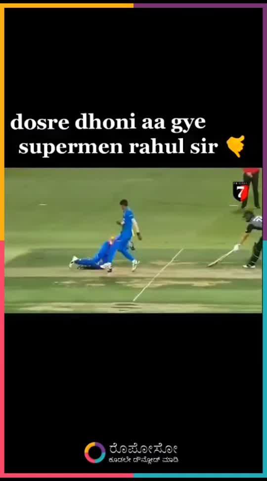#kl rahul#indian cricket#cricket#cricket lover#ms dhoni#klrahul_fanclub #