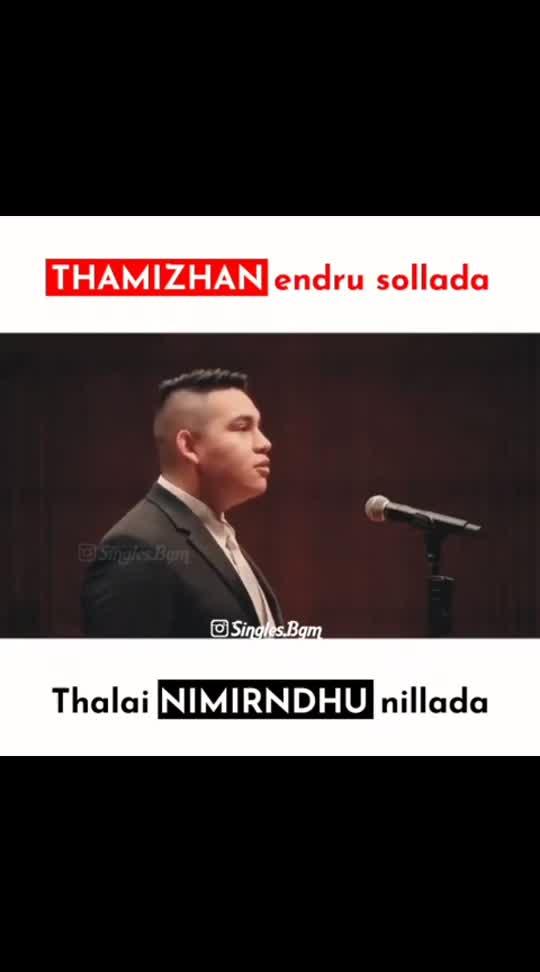 #thamizhan
