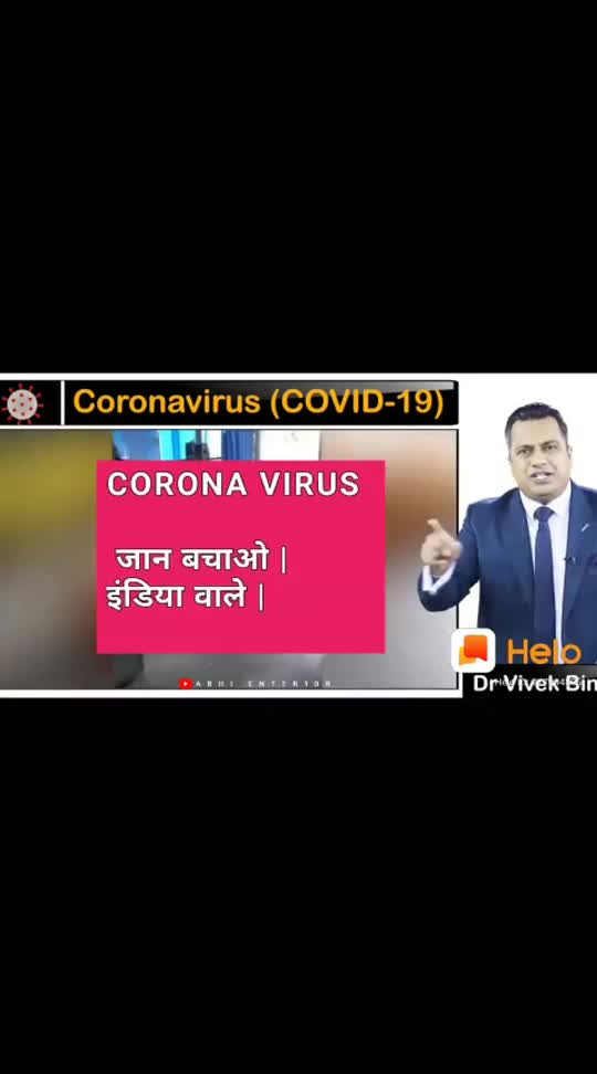 #roposo  #cronavirus #rip