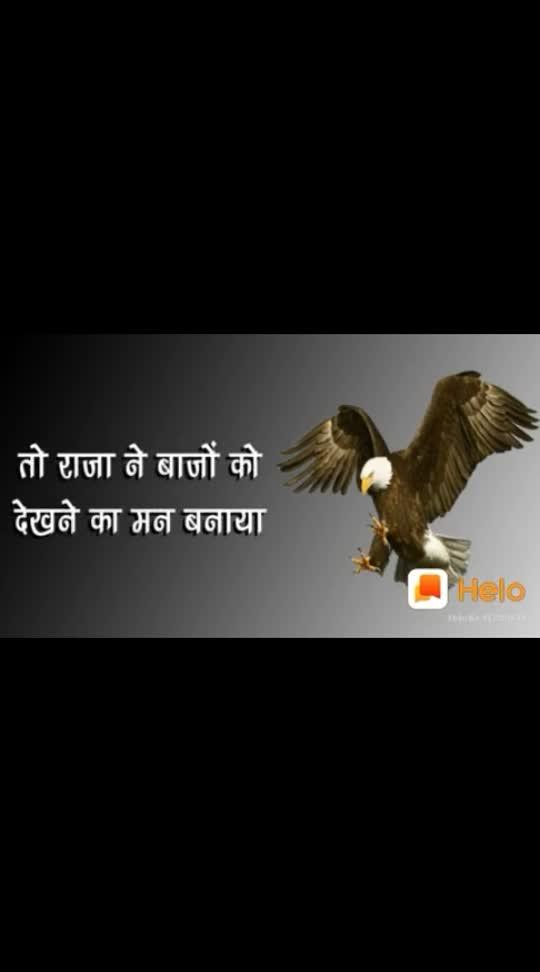 achhi seekh
