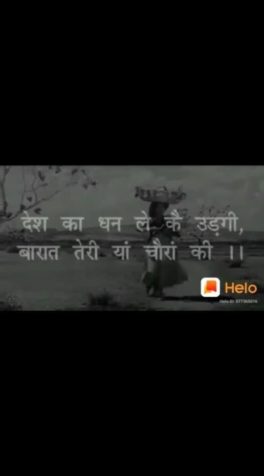 song chaukidar