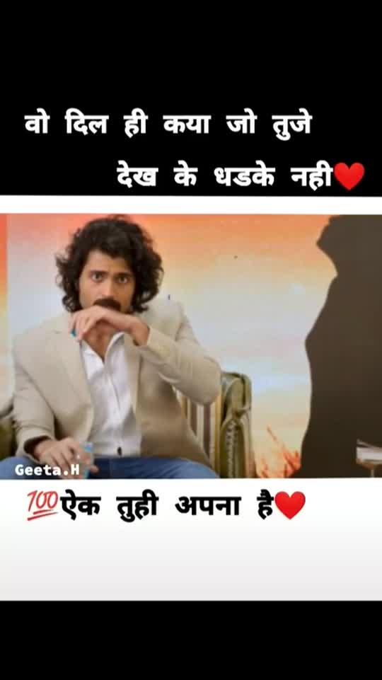 # vijay #💜💜
