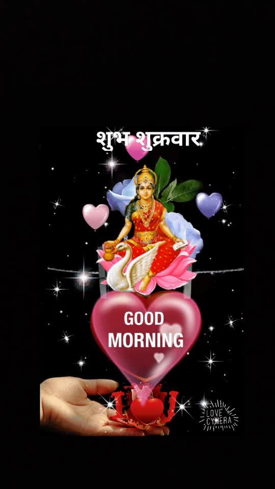 #subhprabhat #dailywisheschannel #bhakti-channle #bhaktisong #bhakti-tv ##bhakti