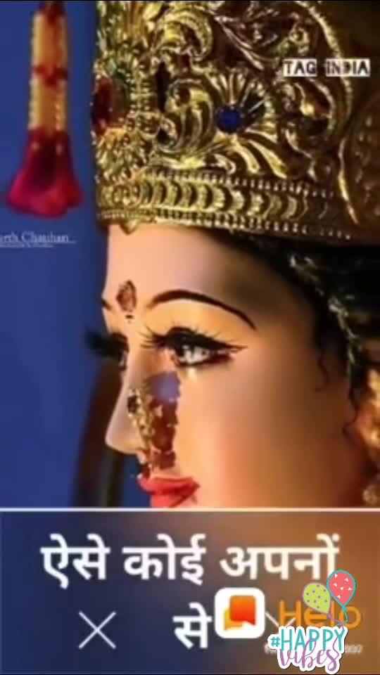 #Jai Maa Durga#