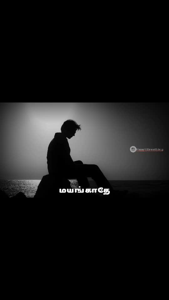 ulagam perusu maravathy #ajith #thala #thala-ajith #tamilsong #tamilstatus #tamilbeats #thalapthy_vijay #thalapathy #tamilwhatsappstatus #tamilwhatappstatus