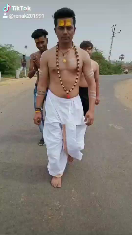 Mahadev ke Bhakt