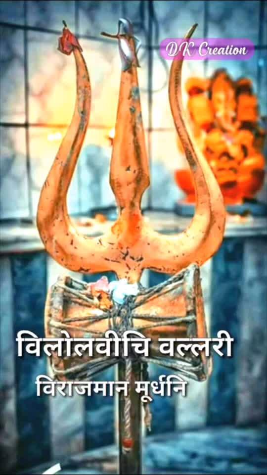 jai shivashambhu🌹🌹🌹🌹#bhole-ke-bhakat #bholebaba