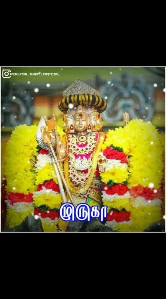 #god_murugan