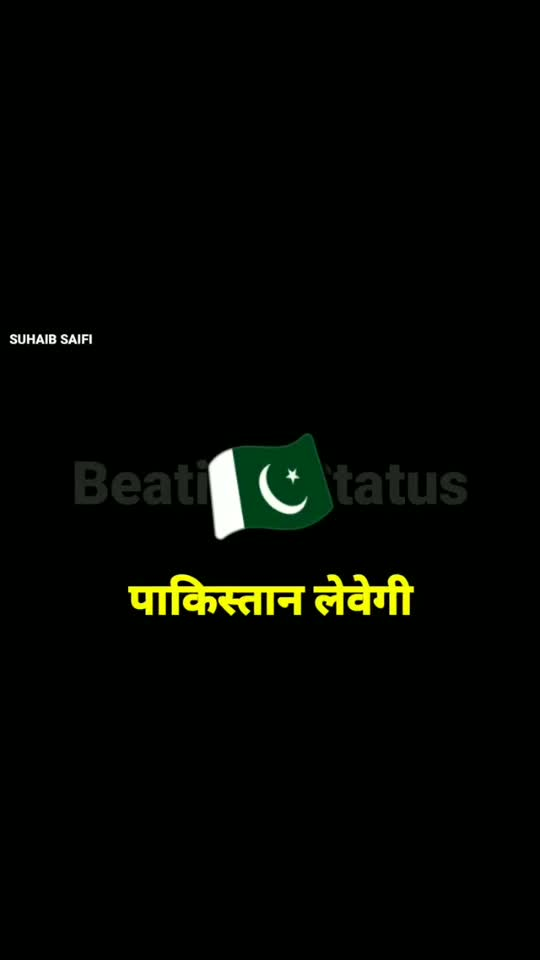#gharbbaithoindia