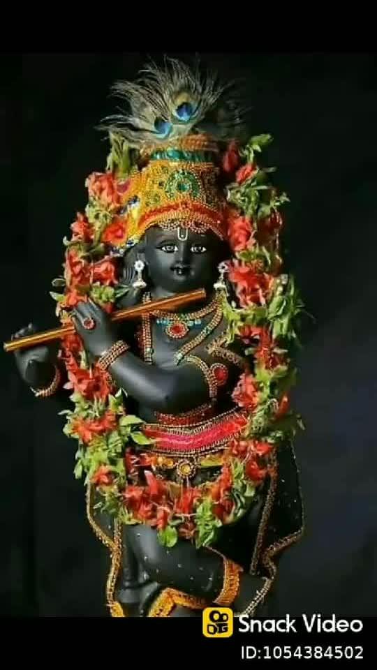 Radha shyam ####