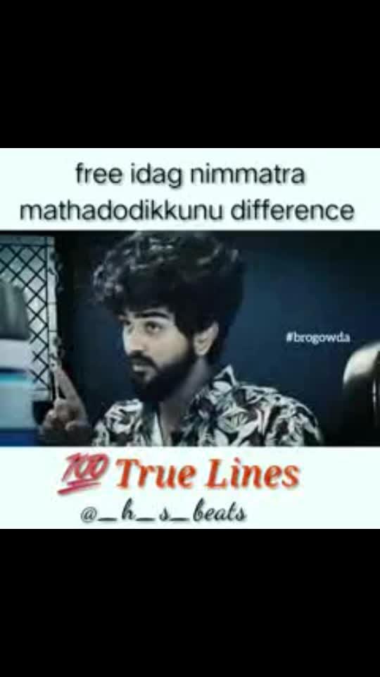 True line ☹️😊😊 #filings
