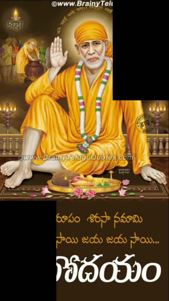 #Bhakthi#goodmorning#🙏🙏భక్తి