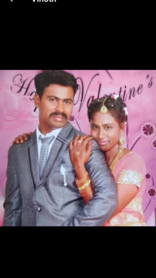 happy wedding anniversary my dear