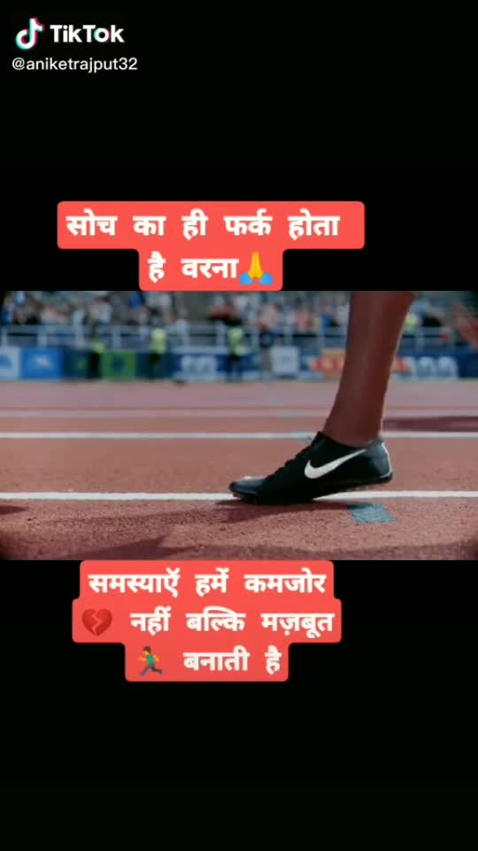 #indianarmy #indianarmysoldiers #indianarmylover #indianarmyvideo #runinglovely