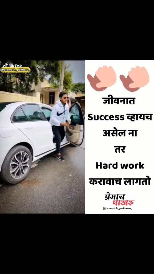 success ✔️#success