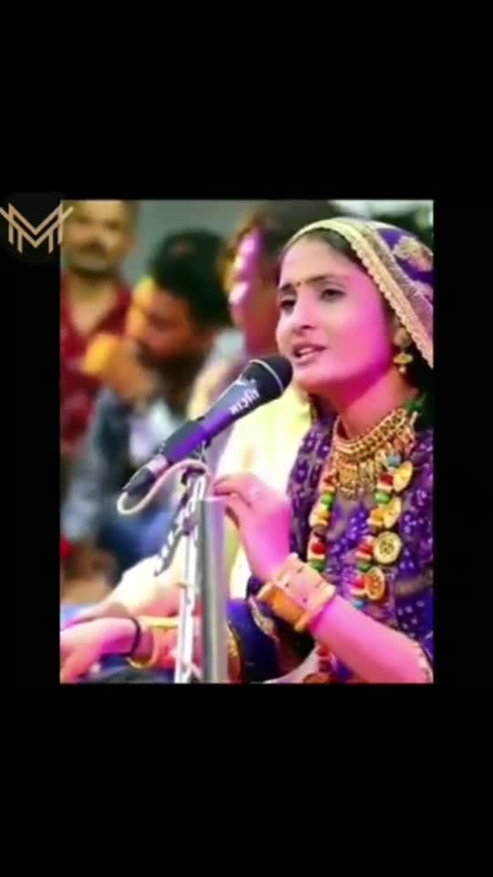 #gitarabari #gitarabari_maldhari_samaj #foryou #foryoupage #follow #like #trending #vidioviral #aarmi_love