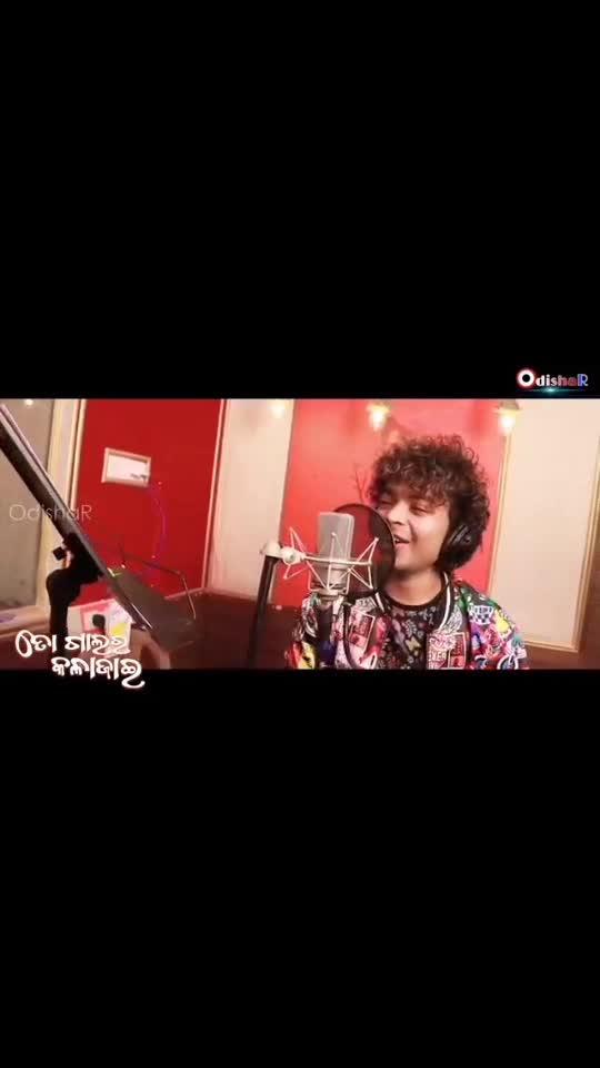 # to galara kalajai# Odia song# roposo