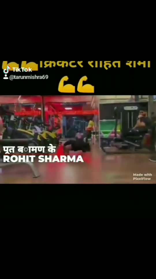 # Rohit Sharma