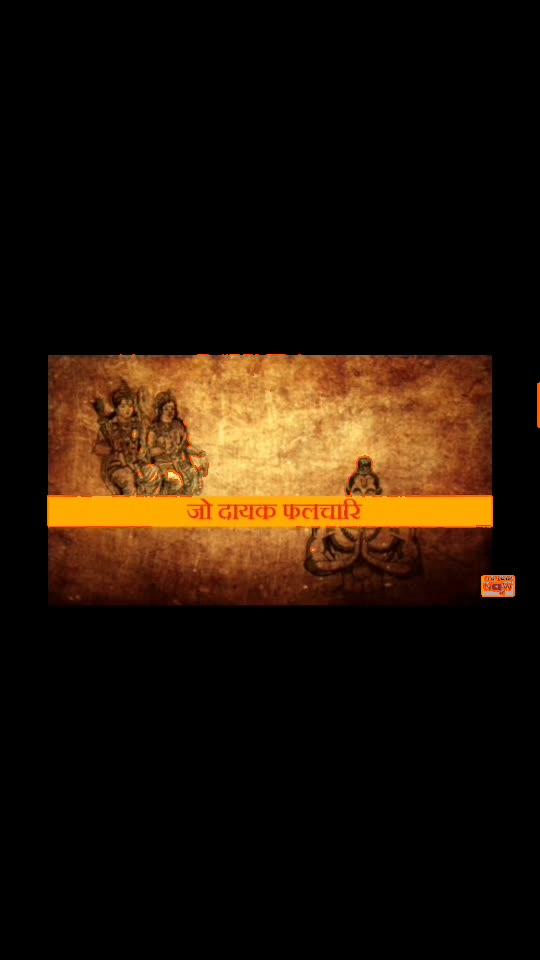 jay hanuman jay bajrangbali hanuman #jayhanuman #jaybajrangbali #hanuman
