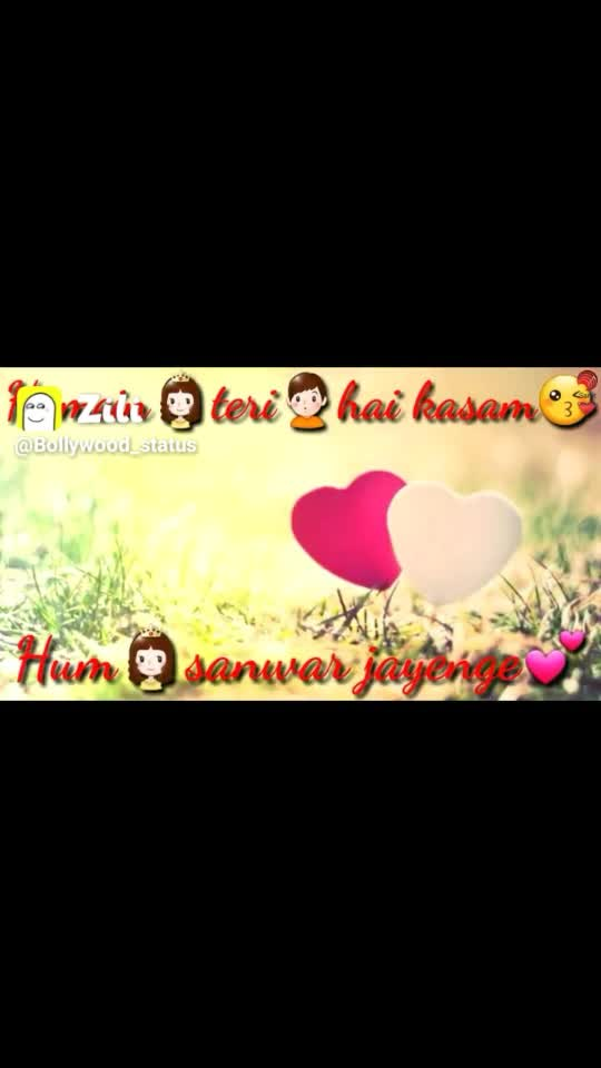 #love  #lovestatus  #couplelove  #beautiful  #randomvideo