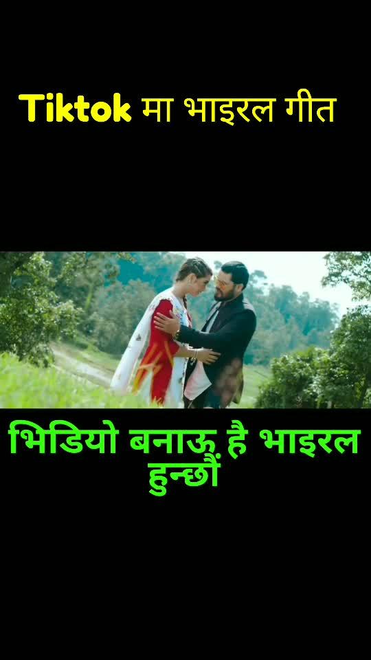 #नेपाली गीत#nepalisong #nepali #nepalimuser #nepalitiktok #nepaliroposo#arjun