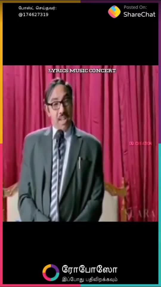 #comedy tamil#tamilstatus #tamilcomedy