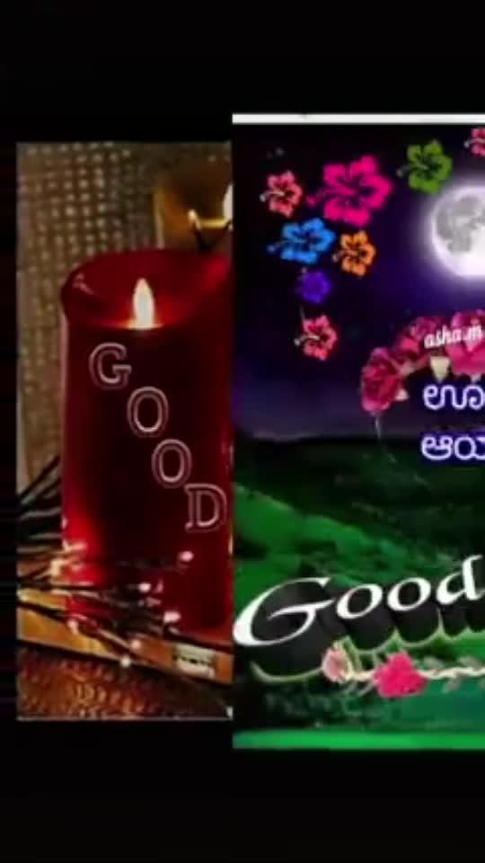 #ravichandran #goodmorning #kannada