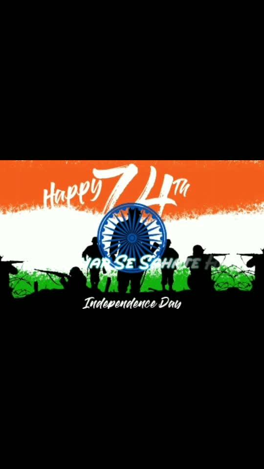 happy independence day #happyindependanceday2020 #15-august