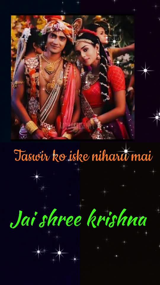 shree krishna#krishnalove #roposostar #roposo #roposo-beats #ropso-love #roposo-beats