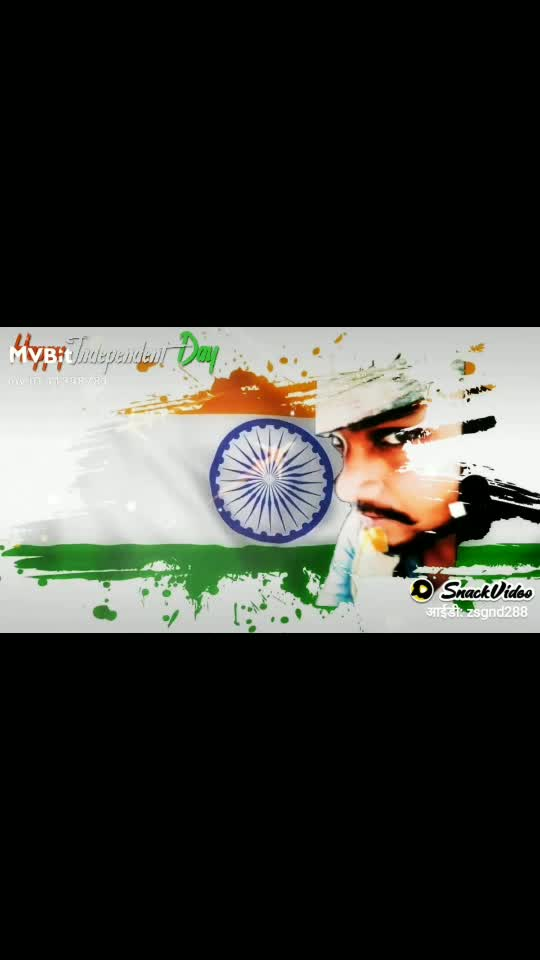 #73independenceday
