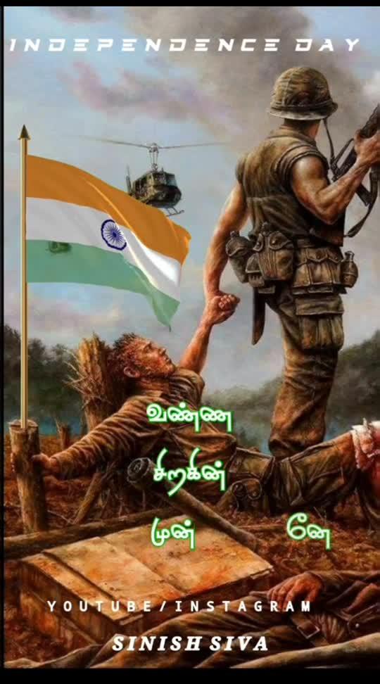 #indian #independencedayspecial