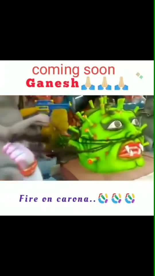 Jai Ganesh Dewa
