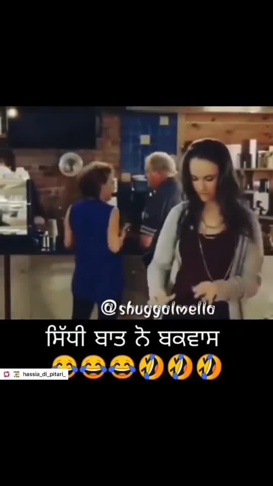 #funnyvideo 😂😂😂😂😂😂😂😂😂😂