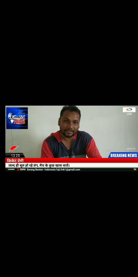 #ipl2020  क्रिकेट को चाहने वाले से सुने इस बार IPL में क्या खास होने वाला है   #क्रिकेट  #cricketlovers  #cricket #iplfever  #mumbaiindians  #roposocontest  #roposocricket  #roposocrickethighilights  #roposocricketnews