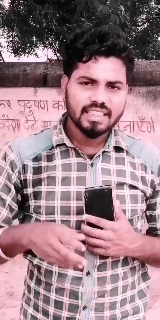 Kuchh Aise Dard Bhi Hote Hain#motivation #roposostar #soulfulquotes