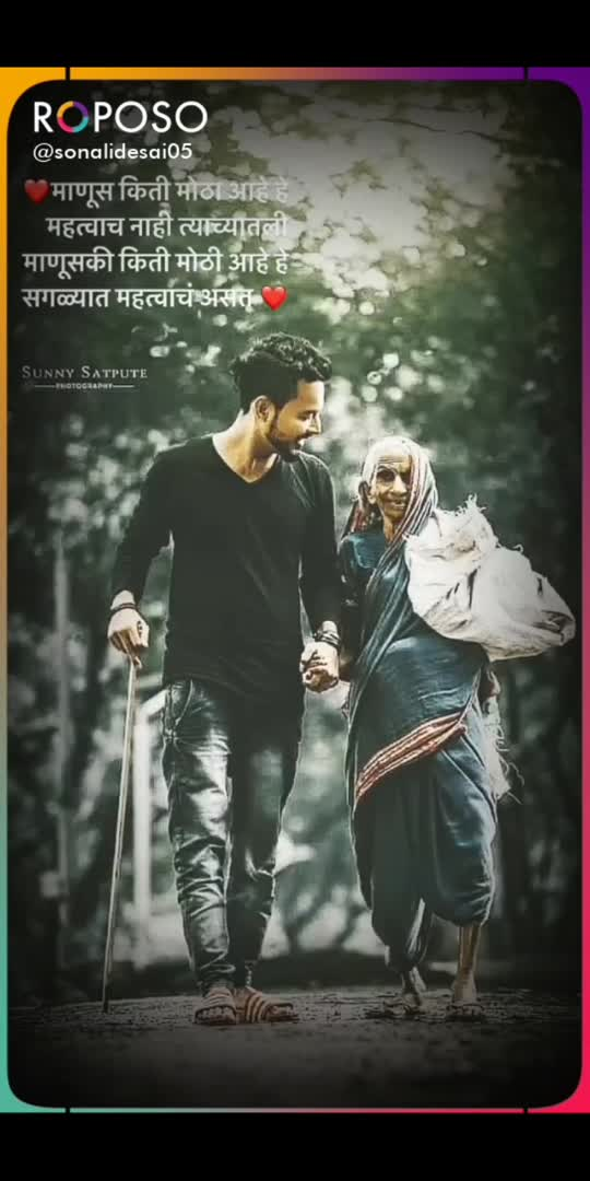inspiration for you  #aajibaadat #aajibai #roposo #marathiroposo #beatschannel #lovestatus #youtube