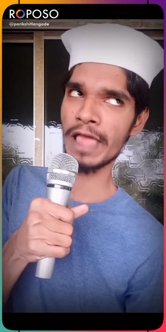 comedy  #comedyvideo #comedyclips #comedy #marathiroposo #roposo #hahatvchannel