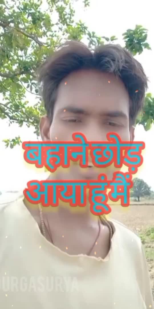 viral video stutas trending now #Durgasurya #viralvideo #foryoupagevideo #trendingonroposo