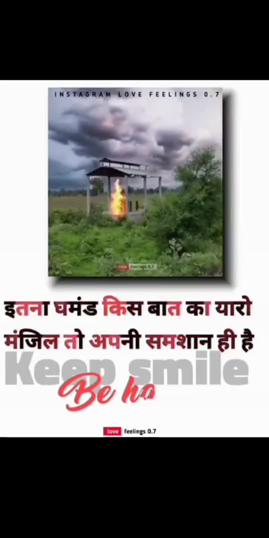 #samshanghat #sadness_life #lost_life #aloneness