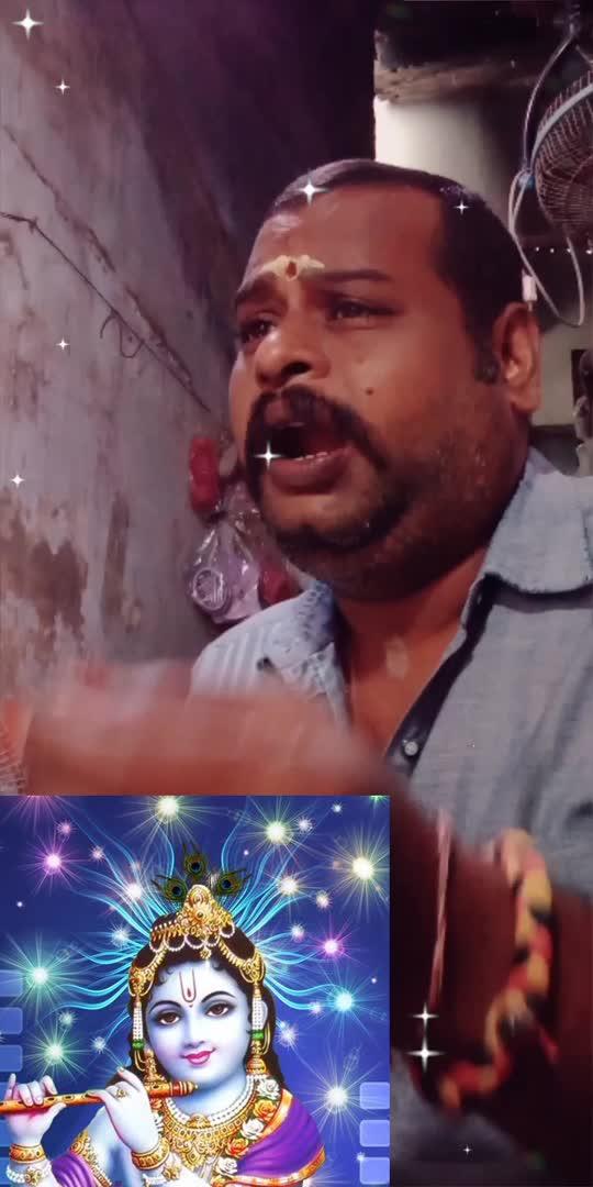 #roposostar #telugu-roposo #devotional #bakthi #telugupoems #ownvoice #mytalent #srikrishna #