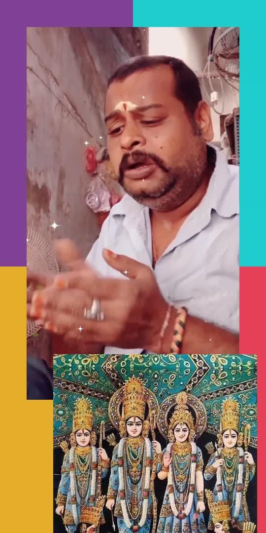 #roposostar #devotional #bakthi #telugu-roposo #telugupoems #ownvoice #mytalent #jaishreeram #